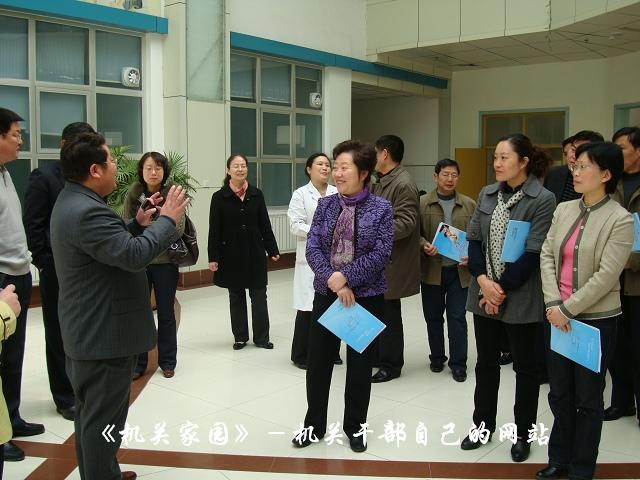 山东卫生计生_山东人口计生网