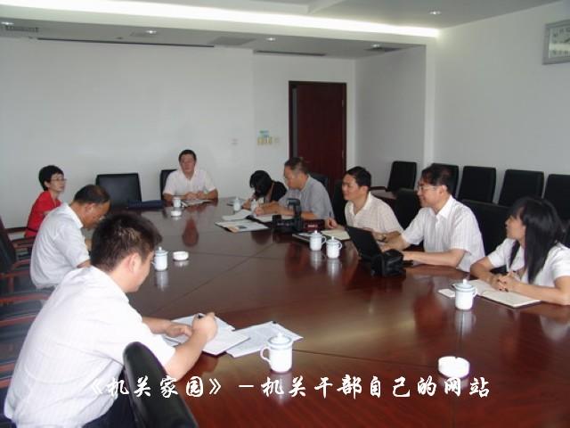 南京大学朱晓东教授来市发改委调研