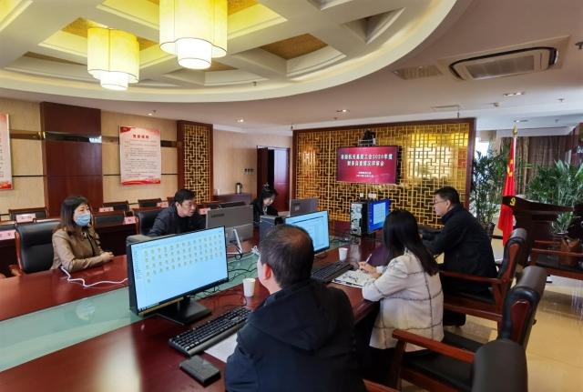 市级机关开展基层工会2020年度财务自查情况评审会